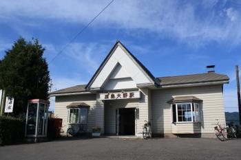 Oshima-ono_Station_01.png